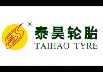 צמיגי תעשייה TAIHAO