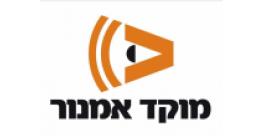Logo_Large_271729_uim7we5